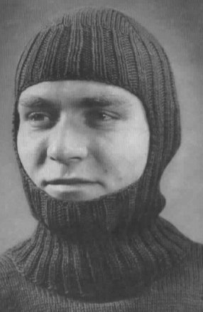Helmet with Turtleneck